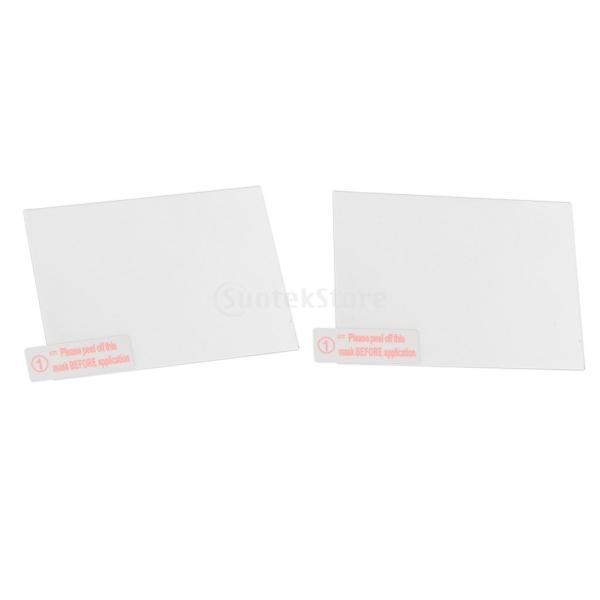 ソニーA7M3 A7III用 0.33mm フィルム 液晶画面 プロテクター 強化ガラス|stk-shop|14