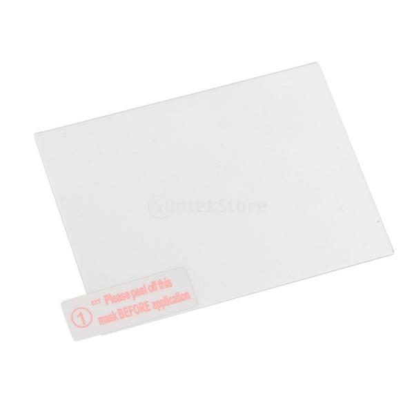 ソニーA7M3 A7III用 0.33mm フィルム 液晶画面 プロテクター 強化ガラス|stk-shop|07