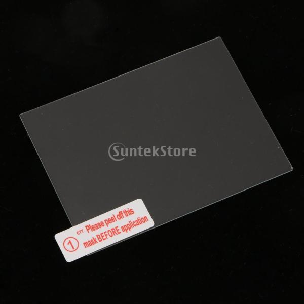 ソニーA7M3 A7III用 0.33mm フィルム 液晶画面 プロテクター 強化ガラス|stk-shop|10