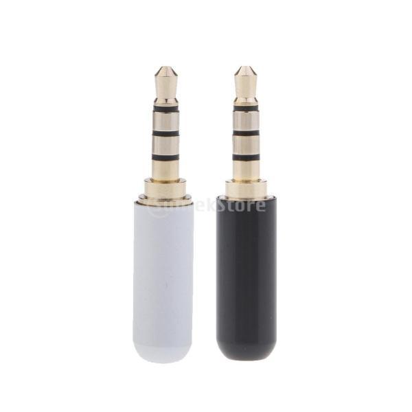 Fenteer 軽量 携帯便利 2ピース 3.5mm 1/8インチ T RRS 4極 オスプラグ A/Vはんだ コネクタ
