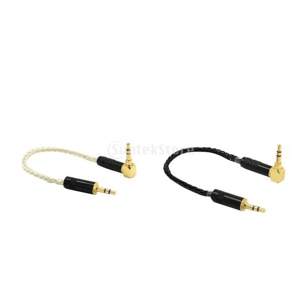 Fenteer 2個 高音質 0.2m 3.5mm 補助オーディオケーブル  AUXケーブル ヘッドフォン用