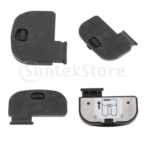 Nikon D7000 D7100 D600 D610 D7200バッテリープロテクターカバー蓋ホルダー用4x