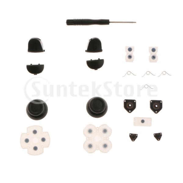 Ps4コントローラ用l1 R1 L2 R2トリガースプリングボタン親指スティックセット2|stk-shop