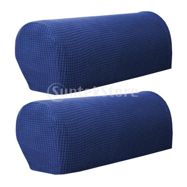 3組のソファーのarmrestは滑り止めの伸張の腕の家具の保護装置を覆います