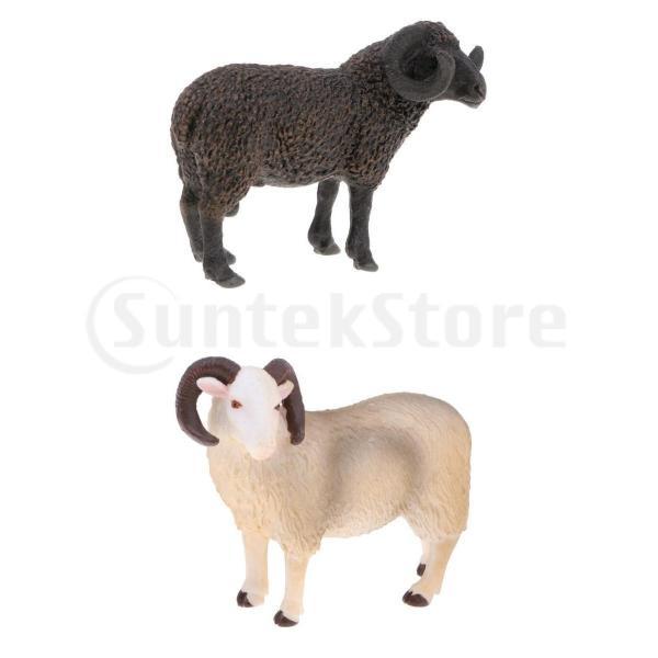 2個入り 子供 知育玩具 動物模型 農場の動物 黒羊 オオツノヒツジ フィギュア 教育玩具 装飾品