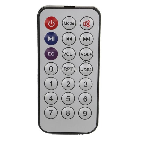 多機能 実用的 ミニHi-Fi デジタル ステレオオーディオアンプ DC 12V 20W X2リモート USB SD FM DVD レッド|stk-shop|06