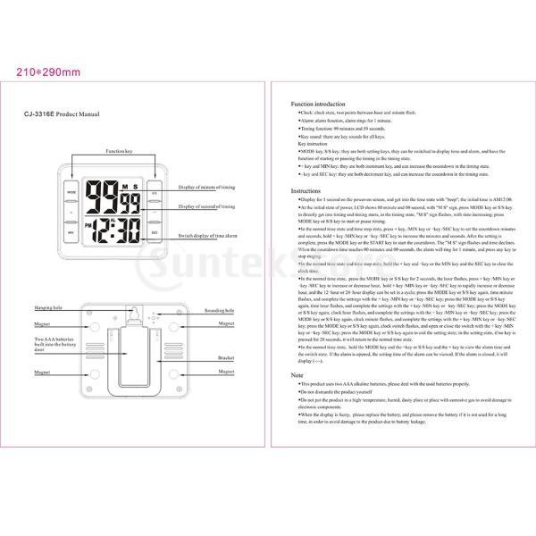 液晶デジタルキッチン調理タイマー付き目覚まし時計カウントアップタイマー stk-shop 07