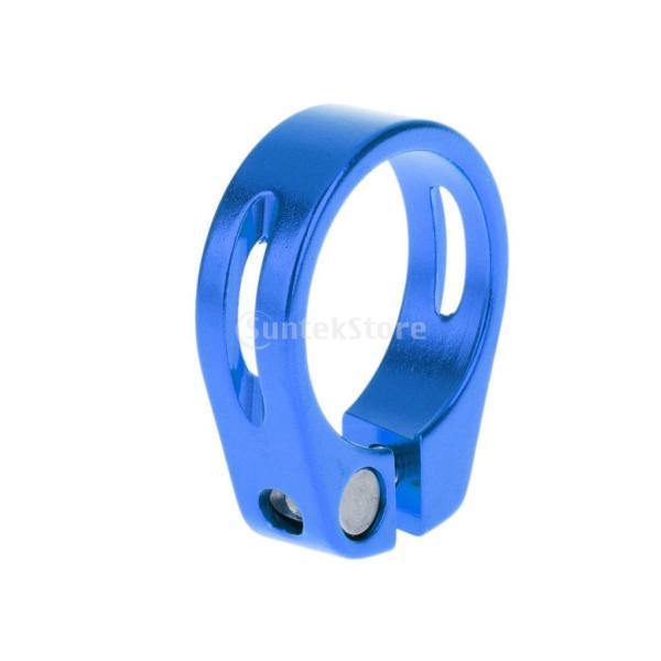 青アルミニウム合金34.9ミリメートルクイックリリースマウンテンバイクのシートポストクランプ