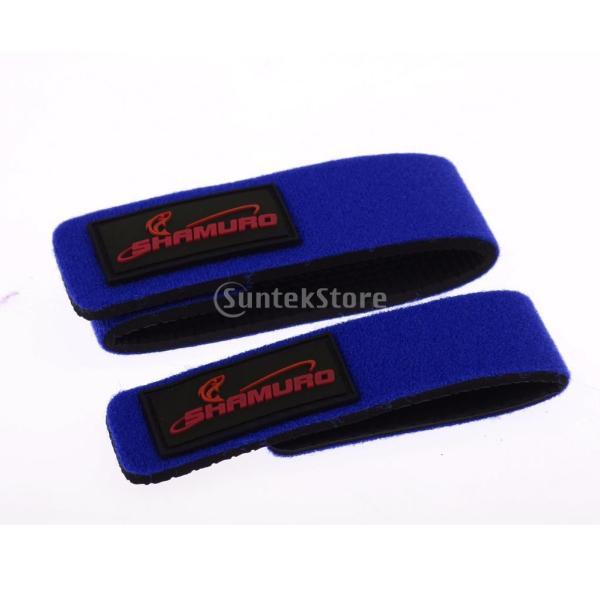 ソフト ゴム 布 釣りロッド 釣竿タイ ストラップ ベルト ラッピング ロッドバンド ホルダー 全3色 - ブルー