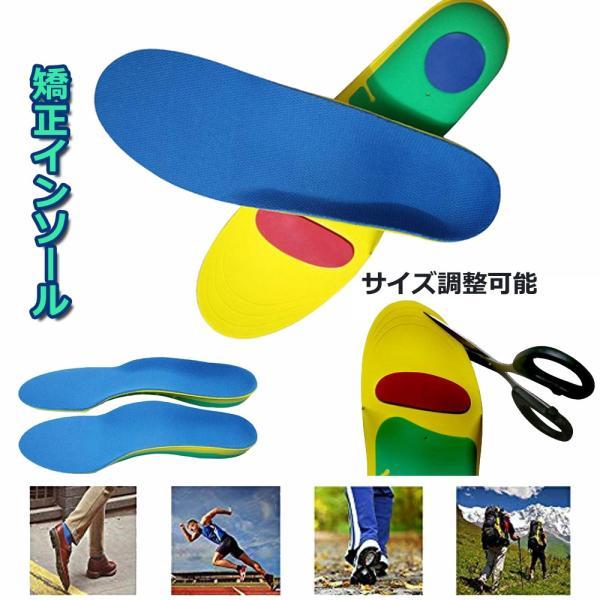 アーチサポート足底筋膜炎フラットフィートのかかとの痛みのための矯正インソール - サイズL|stk-shop
