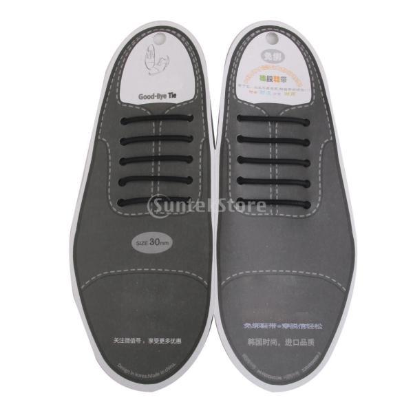 Dovewill 大人 シリコン ノーネクタイ 結ばない  靴ひも 靴紐  シューレース 防水  全2色 - ブラック