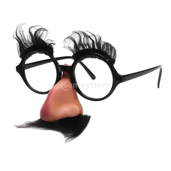 面白いメガネ ジョーカー 眼鏡 軽量 衣装アクセサリー コスプレ 誕生日