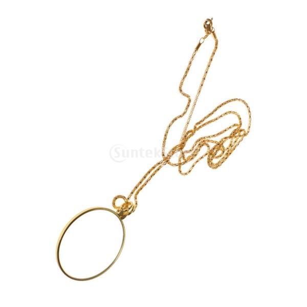 ノーブランド品 金色のチェーン モノクル ネックレス ワット 虫眼鏡 6倍 拡大鏡 ペンダント ルーペ
