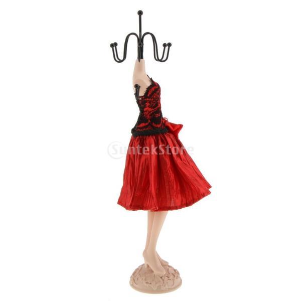 Blesiya エレガント ドレスレディ  マネキン ジュエリー ハンギング ディスプレイ  展示 収納用 全3サイズ - 31cm
