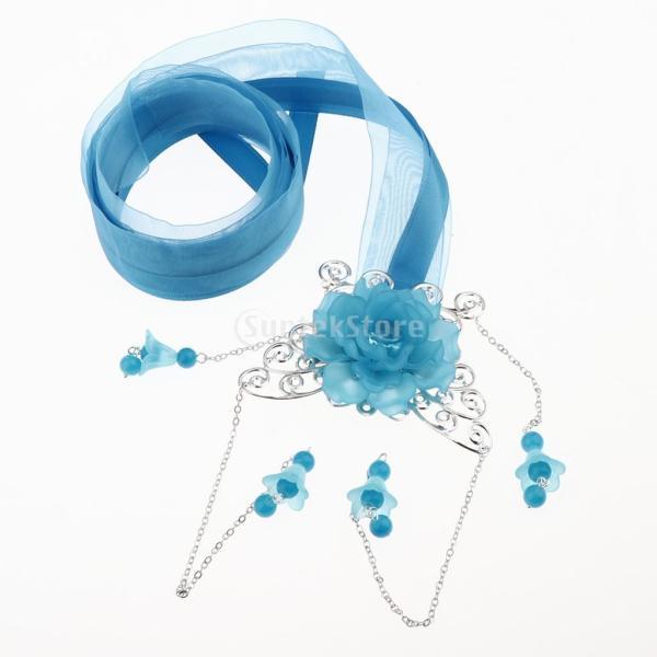Perfk 全9色 ジュエリーセット 中華風 髪飾り ヘアクリップ 贈り物 伝統的 和服適応 花 舞台用 収蔵 エレガント    - レイクブルー