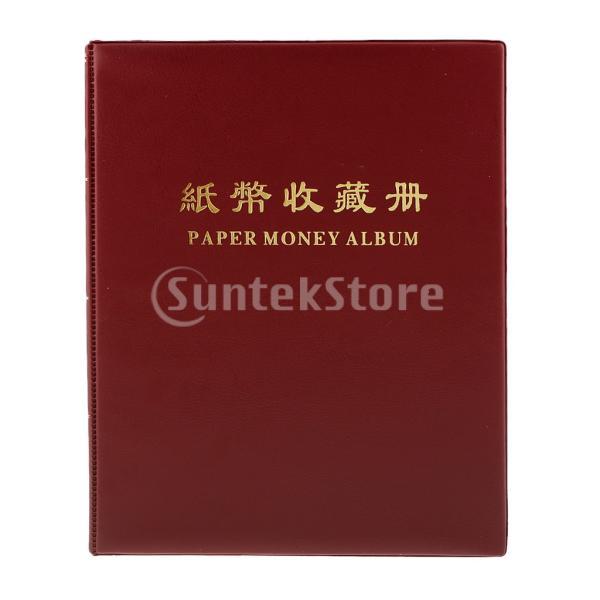 紙幣 コレクション 通貨紙幣ホルダー アルバム ブック 透明性 20ページ stk-shop