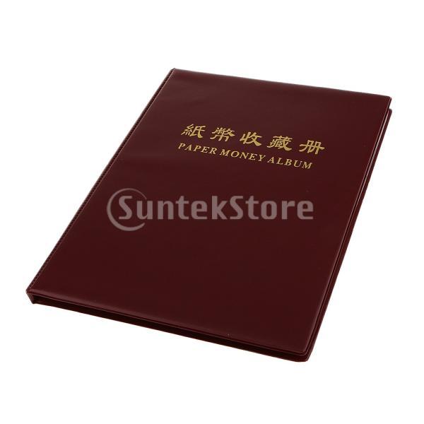 紙幣 コレクション 通貨紙幣ホルダー アルバム ブック 透明性 20ページ stk-shop 03
