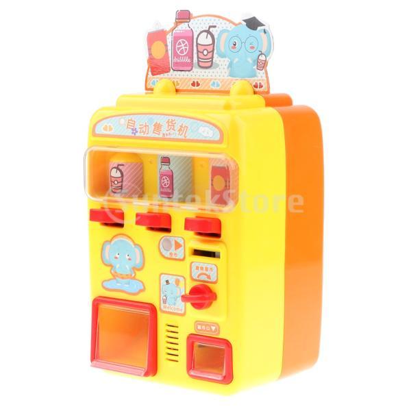 KESOTO お店屋さん ごっこ遊び 自動販売機 ふり遊びおもちゃ ままごと遊び おもちゃ 2色選択 - イエロー stk-shop 04