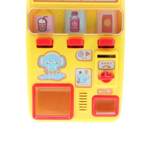 KESOTO お店屋さん ごっこ遊び 自動販売機 ふり遊びおもちゃ ままごと遊び おもちゃ 2色選択 - イエロー stk-shop 06