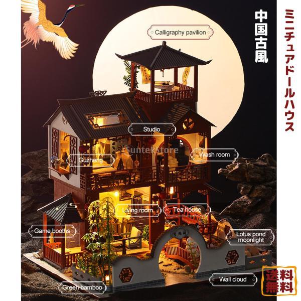 ドールハウスキット 中国古風建物 おしゃれ 木製手作り ledライト ミニチュアドールハウス ハウスモデル