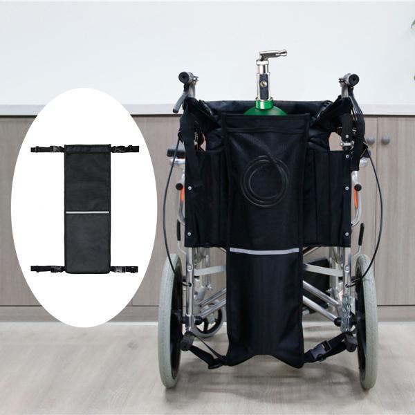 車椅子用 1680D オックスフォード布酸素ボンベ クイック リリース バックル