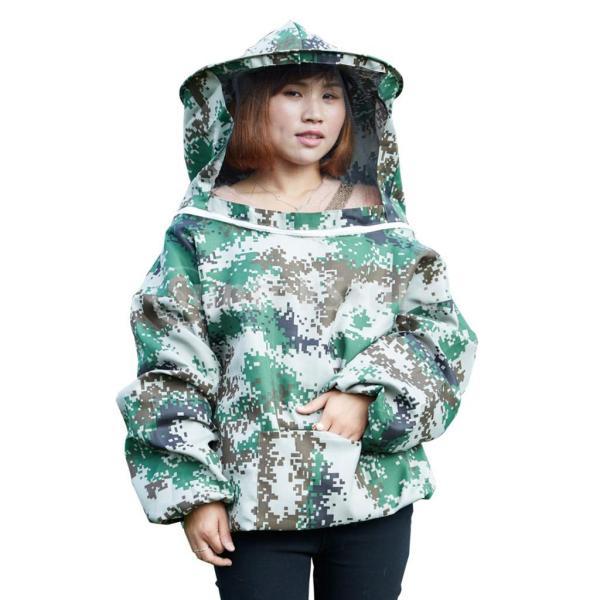 Perfk 養蜂用ジャケット 保護服 作業 迷彩 ウエストバンド付き ベール 帽子 全3種 - 迷彩1