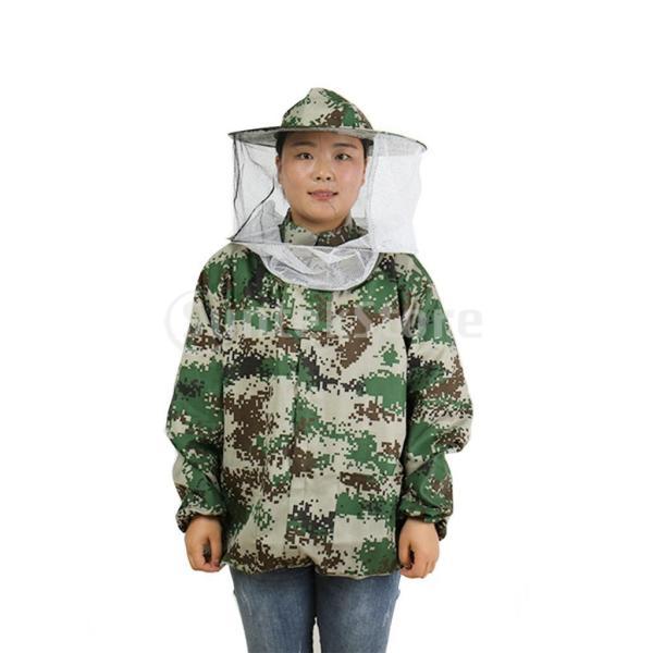 養蜂用ジャケット 保護服 作業 迷彩 ウエストバンド付き ベール 帽子 全3種 - 迷彩2