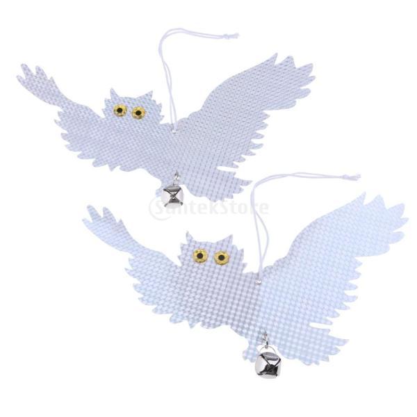 2個入 フクロウ 置物 反射的 デコイ かかし 防鳥対策 作物保護 プラスチック