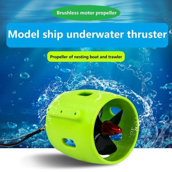 ボート水中プロペラモーターエンジンスラスター船ボートモデル耐久性のあるCW