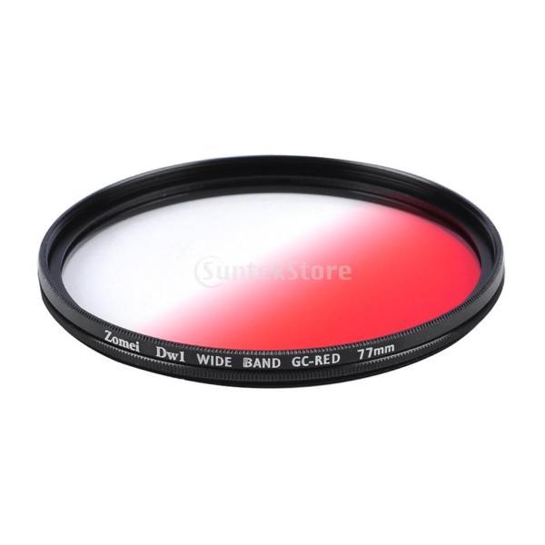 Lovoski  DSLR カメラ用 超薄型フレーム 赤色 カラーフィルター グラデーションフィルター 40.5-82mm選ぶ - 77mm