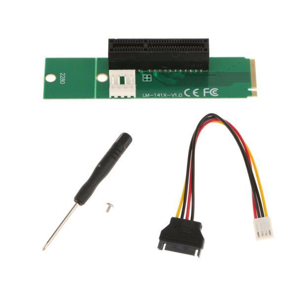 Perfk NGFF M2 M.2 → PCI-E PCI エクスプレス 4x 1x スロットカードアダプタ SATAケーブル付き アクセサリー 交換部品