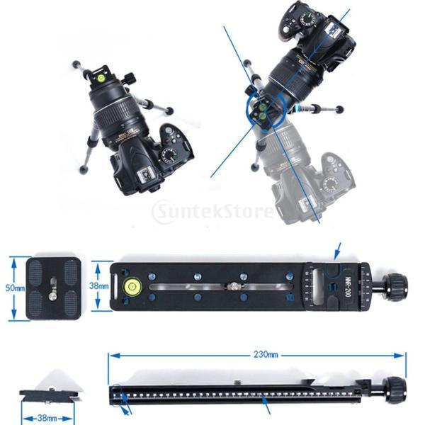 Perfk NNR-200  ノード スライド レール カメラ クイック リリース プレート 三脚 クランプ アダプタ  軽量 アクセサリー ブラック