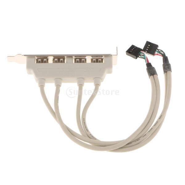 デュアル 10ピン マザーボード ヘッダー→4ポート USB2.0 バック パネル スロット ブラケット ケーブル 耐久性 互換性|stk-shop|04