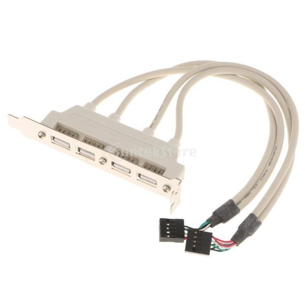 デュアル 10ピン マザーボード ヘッダー→4ポート USB2.0 バック パネル スロット ブラケット ケーブル 耐久性 互換性|stk-shop|05