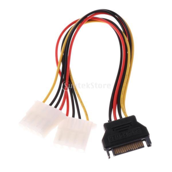 電源コネクタ SATA 15ピンオス - デュアル4ピン Molexメス Yスプリッタ ケーブル 25cm stk-shop