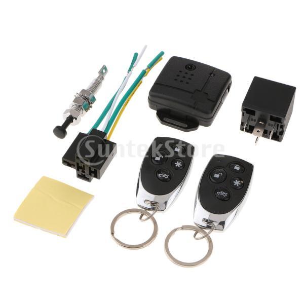 B Baosity キーレスエントリーシステムキット リモートキー 中央ドアロック ユニバーサル 車 高品質 安全|stk-shop|05