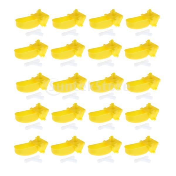 F Fityle 水飲み器 自動水飲み 自動給水器 家禽 鳥 鴨 鶏 ピジョン 水やり プラスチック 約20個入り