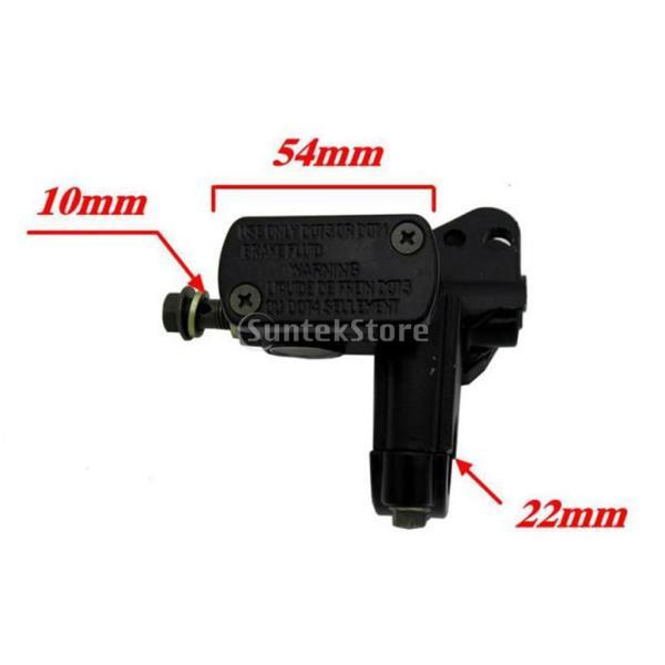 バイク 約10mm 右 油圧 ブレーキ クラッチマスターシリンダー 交換用品 約22mm(7/8インチ)ハンドルバーに適合|stk-shop|03