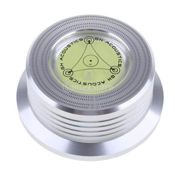 Fenteer LPビニールターンテーブルキット 50/60hz アルミニウム レコード 重量 LP ディスク スタビライザターン テーブル クランプ 全2色 - 銀