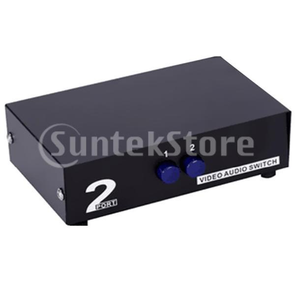 ビデオ オーディオ AVスイッチ セレクタ スプリッタ ボックス 2ポート