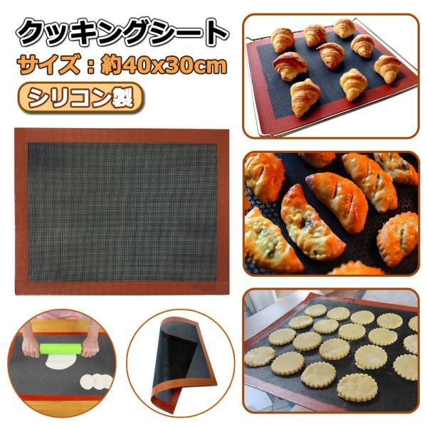 クッキングシート シリコン製 断熱パッド 断熱 耐久 水洗い可能 繰り返し使用可能 御菓子作りに オーブン・電子レンジ対応|stk-shop