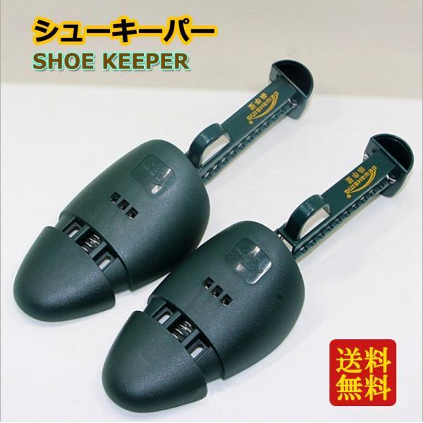 Perfeclan 1ペア シューキーパー シューツリー 除湿 シワ伸ばし 乾燥 多種類靴適用