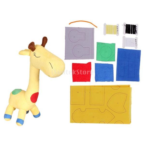 縫製工芸キット DIY ドール作り ぬいぐるみ 芸術品 工芸品 初心者 可愛い キリン人形|stk-shop|14