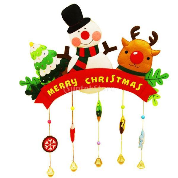 クリスマスのパターン フェルトクラフト フェルトアップリケキット DIY 不織布|stk-shop