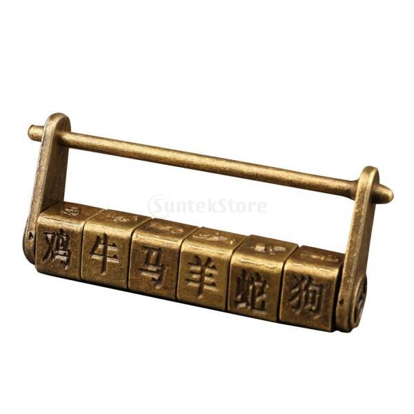 パスワードのパドロック 南京錠 宝石箱ロック レトロ 中国古典 ユニーク コレクション 父の日 家庭用 プレゼント 高級感