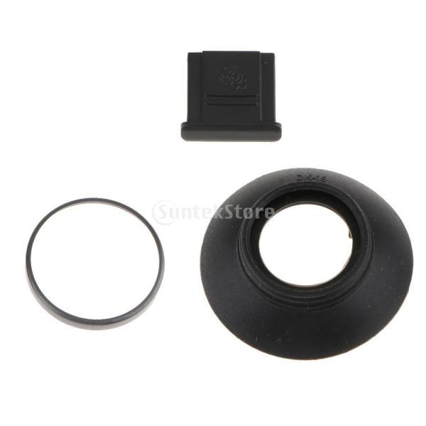 ホットシューカバー付き カメラファインダー アイカップ Nikon D850/D500対応 アイピース |stk-shop|03