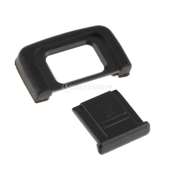 Fenteer ホットシューカバー付き カメラファインダー アイカップ Nikon D5600/D3400対応 アイピース