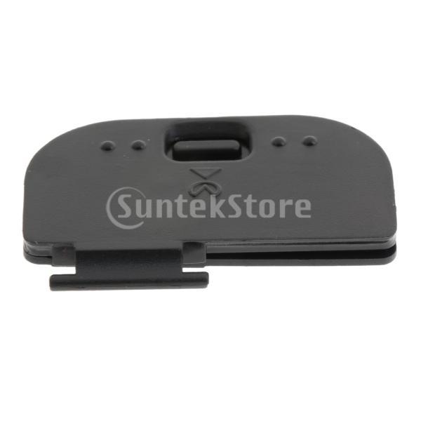 バッテリーカバー Nikon D200 D300 D300S D700 Fujifilm S5 Pro用 ドア蓋 キャップ