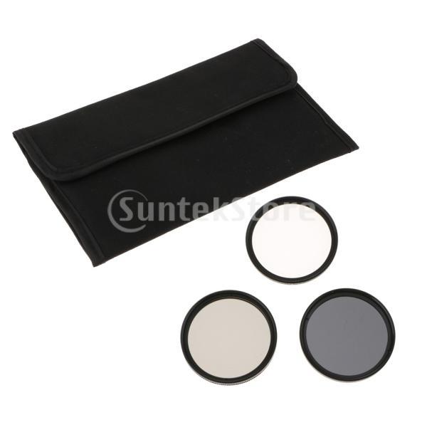 FLAMEER UV CPL ND8フィルター 直径49mm/52mm/55mm/58mm/77mm DSLRカメラ対応 収納バッグ付き - 直径49mm