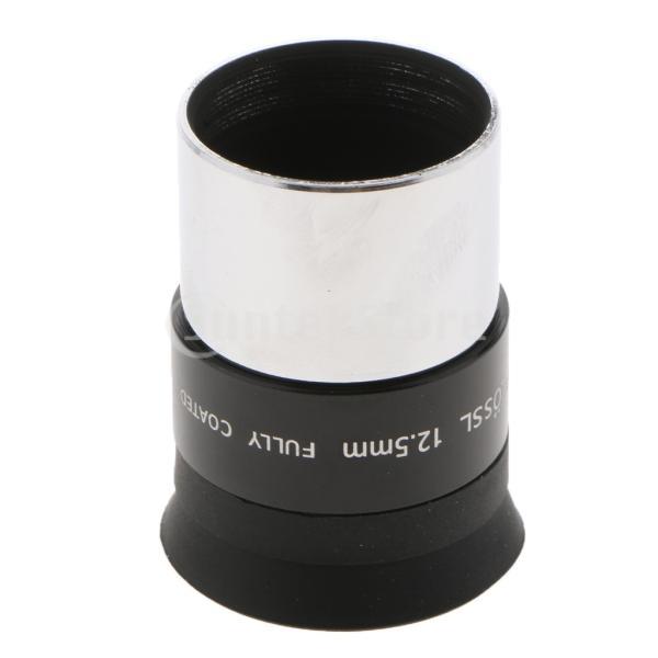 FLAMEER 天体望遠鏡 Plossl接眼レンズ 12.5mm焦点距離 31.7mm径 プローセルアイピース